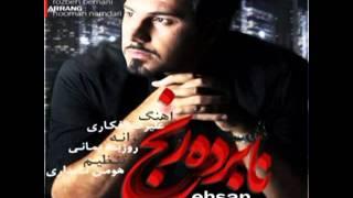 Ehsan Khaje Amiri - Naborde Ranj