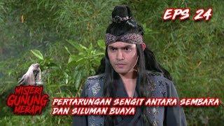 Download Video SENGIT BGT! Sembara VS Ratu Siluman Buaya - Misteri Gunung Merapi Eps 24 MP3 3GP MP4