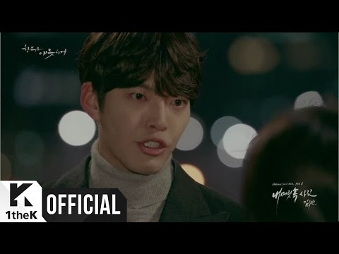 Youtube: Picture In My Head / Kim Woobin