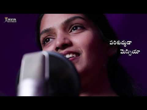 Hallelujah... | Telugu Christian Video Song | Devuni Sainyam | JK Christopher | JC Kuchipudi