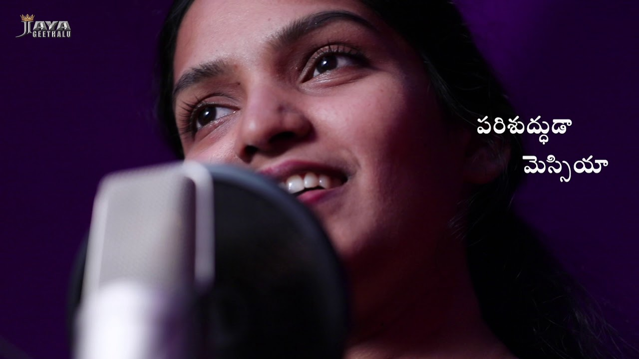 Hallelujah... | Telugu Christian Video Song | Devuni Sainyam | JK Christopher | JC Kuchipudi