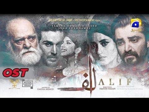 Alif   Full OST   Hamza Ali Abbasi   Ahsan Khan   Sajal Aly   Kubra Khan   Geo TV   Har Pal Geo
