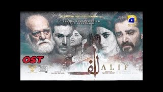 Download Mp3 Alif | Full Ost | Hamza Ali Abbasi | Ahsan Khan | Sajal Aly | Kubra Khan | Geo T