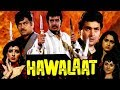 Hawalaat (1987) Full Hindi Movie | Mithun Chakraborty, Shatrughan Sinha, Rishi Kapoor