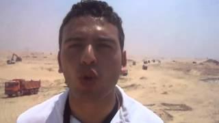 شباب مصر فخورون بقناة السويس الجديدة اغسطس 2014