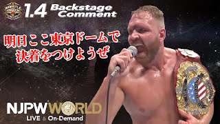 WRESTLE KINGDOM 14 in TOKYO DOME Night 1 (Jan 4) Post match comments: 5th match[日本語字幕・English sub]
