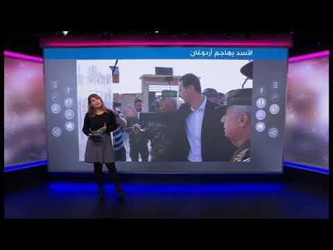 -اردوغان ممثل هابط ولص- .. بشار الأسد واصفا الرئيس التركي