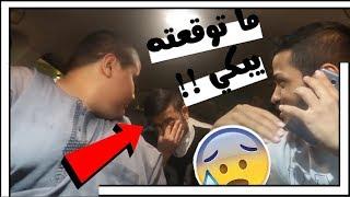 تجربه اجتماعيه مؤثره الام   مقلب في ابو قحطن و فيصل بن فهد ما توقعته راح يبكي