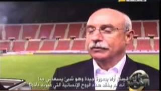 Badou Zaki : Star sur aljazeera sport -Part11-