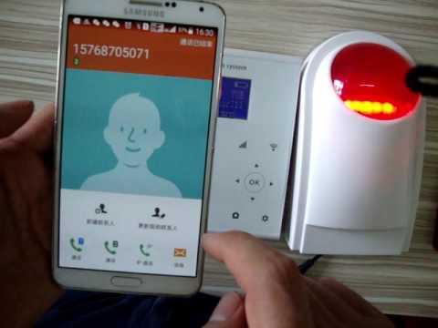 U8 wifi alarm working wireless siren