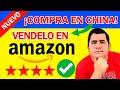 Como COMPRAR en ALIBABA 2021 Productos BARATOS a MAYOREO y Vender en AMAZON: Con Envio Casi GRATIS🔥