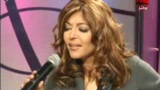 Samira Said ft Amr moustafa - Aweeny Beek