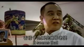 ☛☛ 怪談電影2 [撩鬼] ☚☚