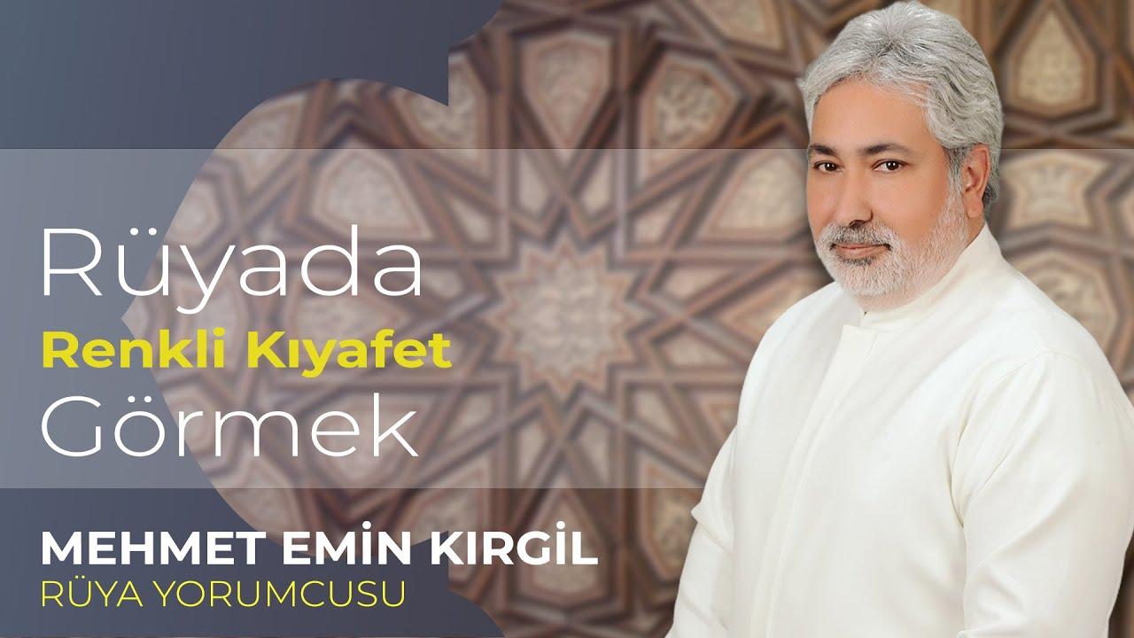 RÜYANI SAKIN ANLATMA! - RÜYA TABİRLERİ | Mehmet Yıldız