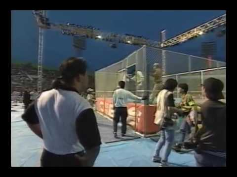FMW Vader vs Ken Shamrock No ropes Cage REAL Shootfight