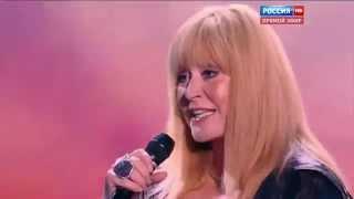 Алла Пугачева-Бумажный змей(Новая Волна-2015 в Сочи. День 10-й.)