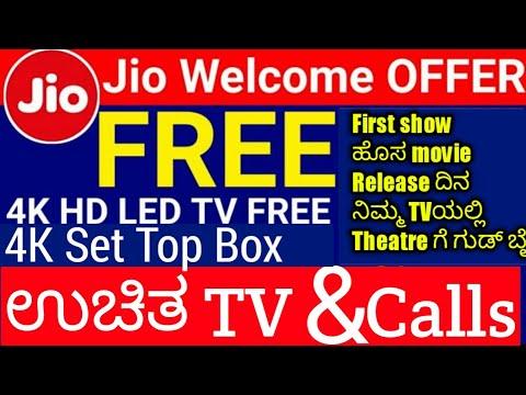 Free 4K HD TV,Free Calling,ಉಚಿತ TV,ಜಿಯೋ ಫೈಬರ್,Jio Set Top Box, Broadband,  DTH,TechMasterKannada