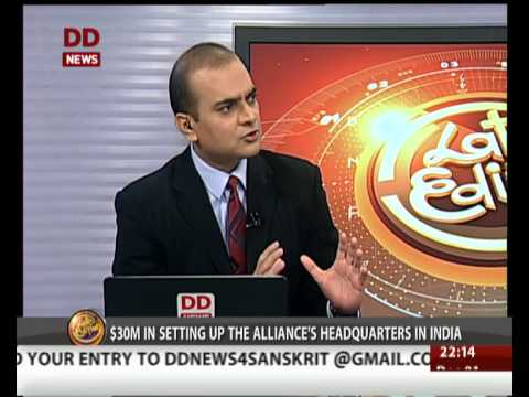 Late Edition: Discussion on International Solar Alliance (ISA)