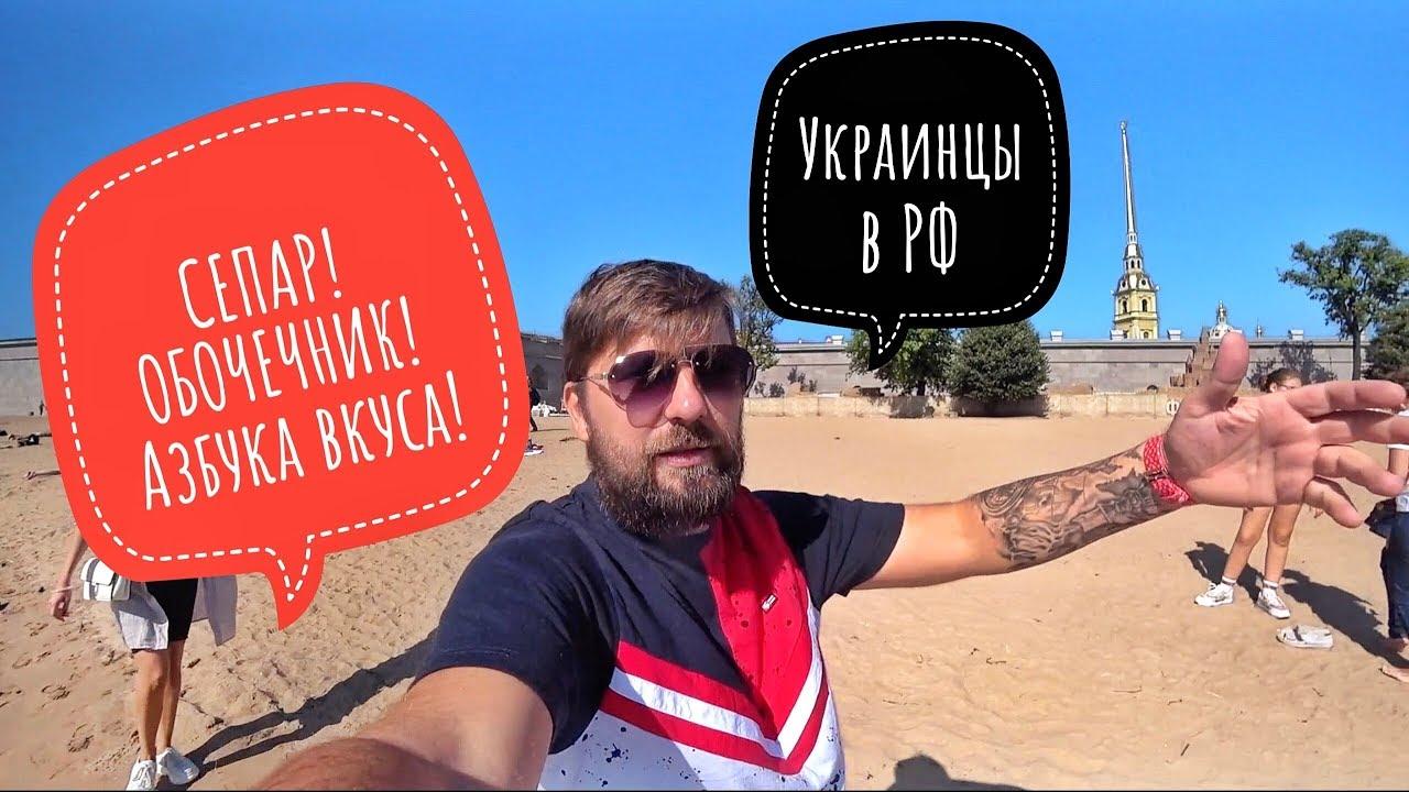 ???????? в РФ Обочечник в самом дорогом супермаркете ????????♂️