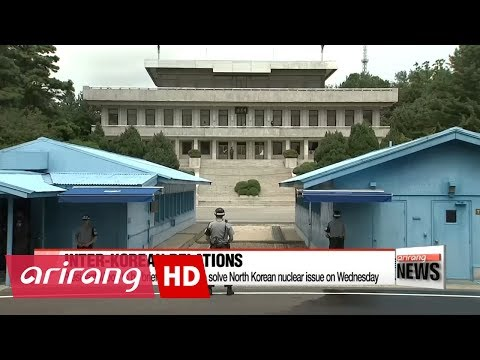 President Moon to be briefed by government ministries