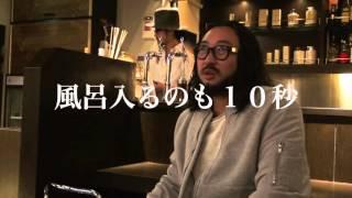 ロバート秋山のクリエイターズ・ファイル 「俳優 桐乃祐」