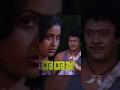 Raraju Telugu Full Movie