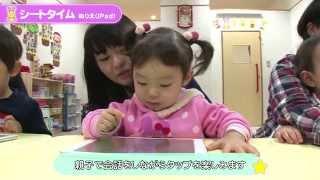 全国の百貨店で展開中!ミキハウスの幼児教室キッズパル 1歳~2歳児ク...