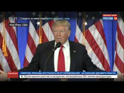 За что в первую очередь возьмется Трамп: первая пресс-конференция 45 президента США