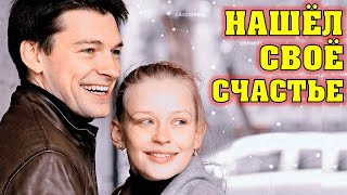 Единственный брак, длиною в 20 лет - Кто она единственная жена-актриса красавца Даниила Страхова