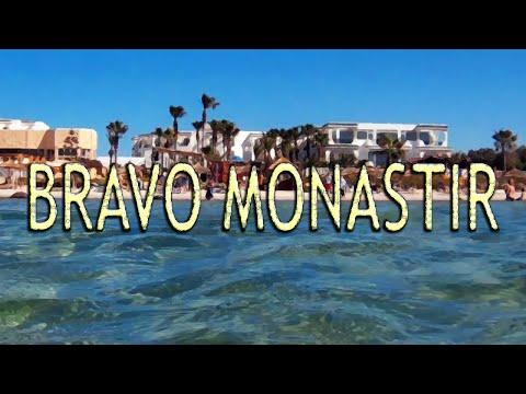 Тунис. Отель Bravo Monastir - Vlog