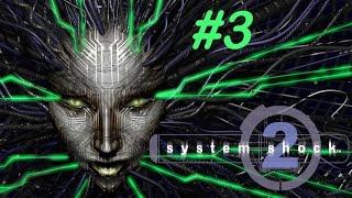Прохождение System Shock 2 #3: Медицинский отсек.(Прохождение (