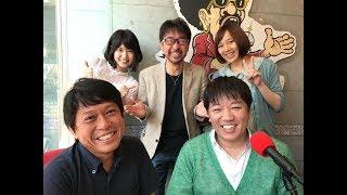クリスタルビズ 2017.7.25 ON AIR 動画全編公開】 (番組スポンサー:ル...