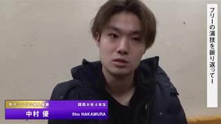 1月4日から7日に行われた第91回日本学生氷上競技選手権大会日光大会 フ...