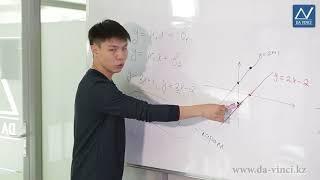 7 класс, 10 урок, Взаимное расположение графиков линейных функций