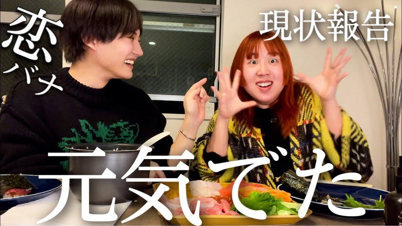 大好きなそわんわんと手巻き寿司食べながら近況報告会✍️