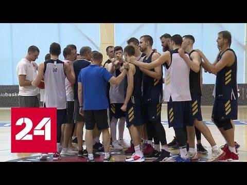 Российские баскетболисты готовятся к чемпионату мира в Китае