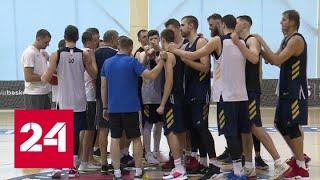 Российские баскетболисты готовятся к чемпионату мира в Китае - Россия 24