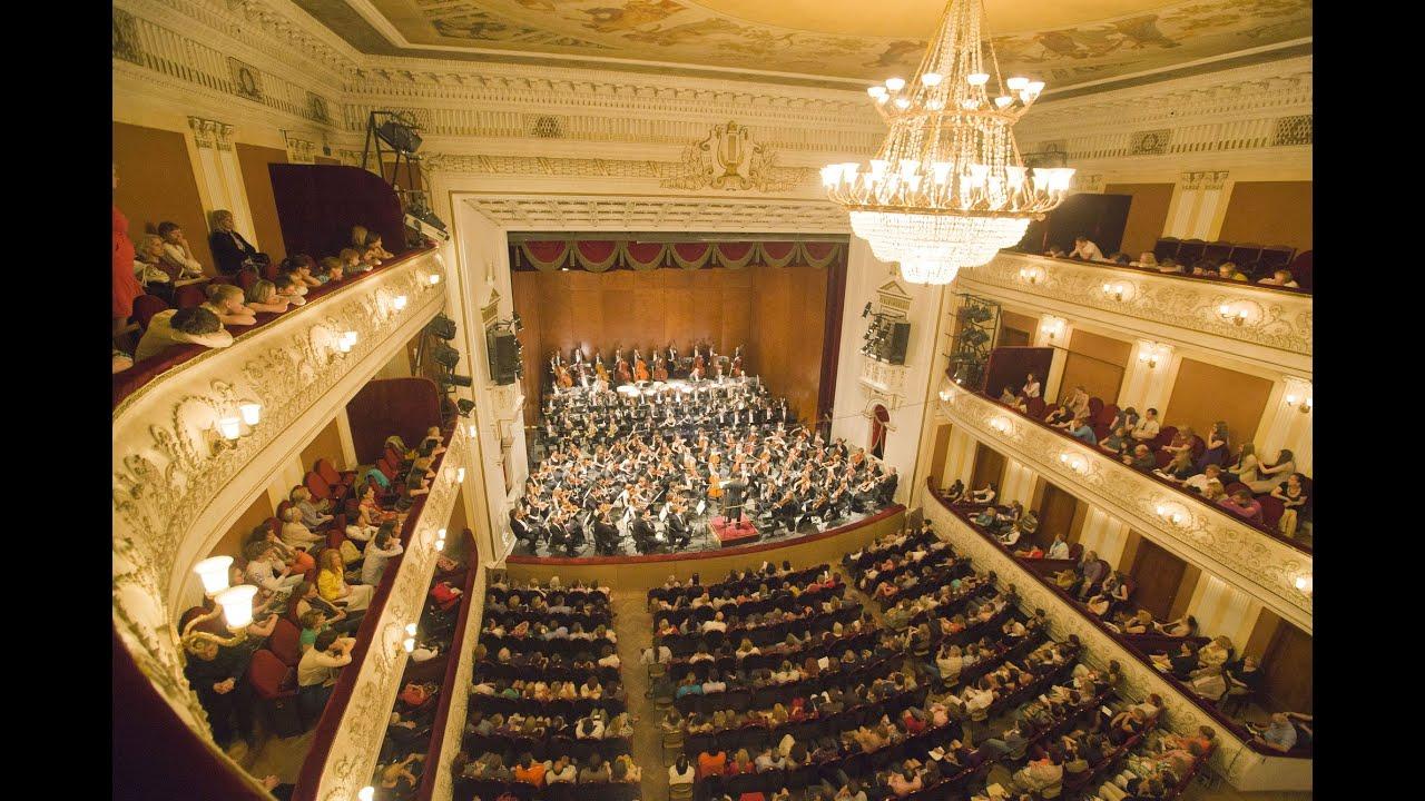 Пермский театр оперы и балета им. П.И. Чайковского / Perm Opera - YouTube