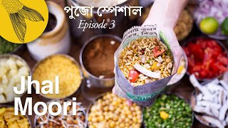 Jhal muri recipe at home—quick, delicious & healthy snack of puffed rice—Kolkata street food