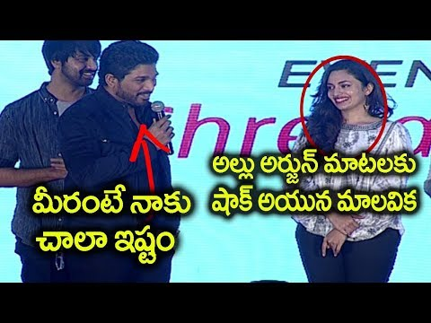 Allu Arjun About Mallavika Nair || Vijetha Movie Success Meet || Friday Poster