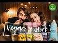 Веган закупки с iHERB  Vegan family  Cruelty free HAUL 4