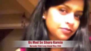 Us Mod Se Shuru Karein