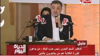 فيديو.. السيد البدوي: «السيسي» يثق ثقة كاملة في تأييد المصريين له