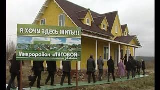 Репортаж с конференции на Пешеланском гипсовом заводе(, 2012-11-30T14:02:24.000Z)