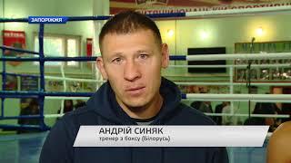 Сюжет телеканалу Tv5 про відкриття 41-го меморіалу з боксу Миколи Яценка