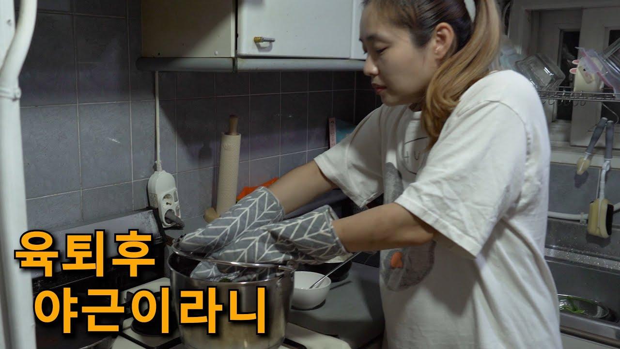 육퇴후 야근이라니 / 10개월 쌍둥이 중기이유식 / Making Baby Food