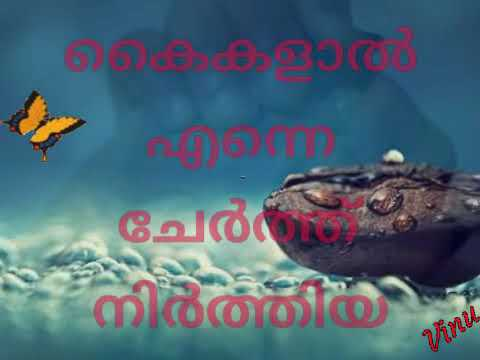 Malayalam Wedding Anniversary Wishes The Wedding Ideas 2020