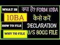 FORM 10BA | Declaration u/s 80GG form 10BA | क्या है form 10BA कैसे करें file online | 80GG section