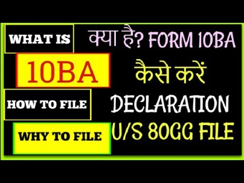 FORM 10BA | Declaration u/s 80GG form 10BA | क्या है form 10BA कैसे करें file online | 80GG section