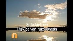 Keskipäivän rukoushetki la 0205   Henrik Ketola